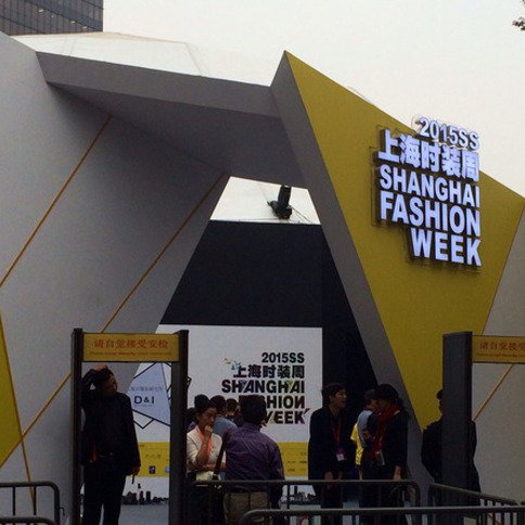 From Shanghai Fashion Week @ DFO